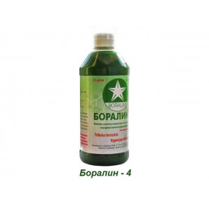 Боралин - 4