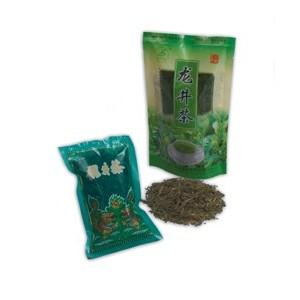 Зелен чай Императорски Лундзин